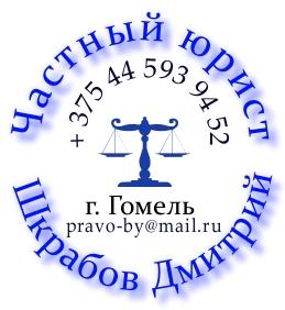 Лого Шкрабов