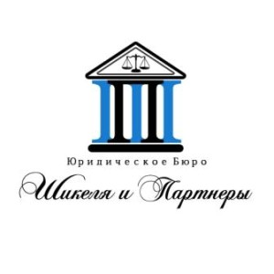 logo_темно-синий_в2
