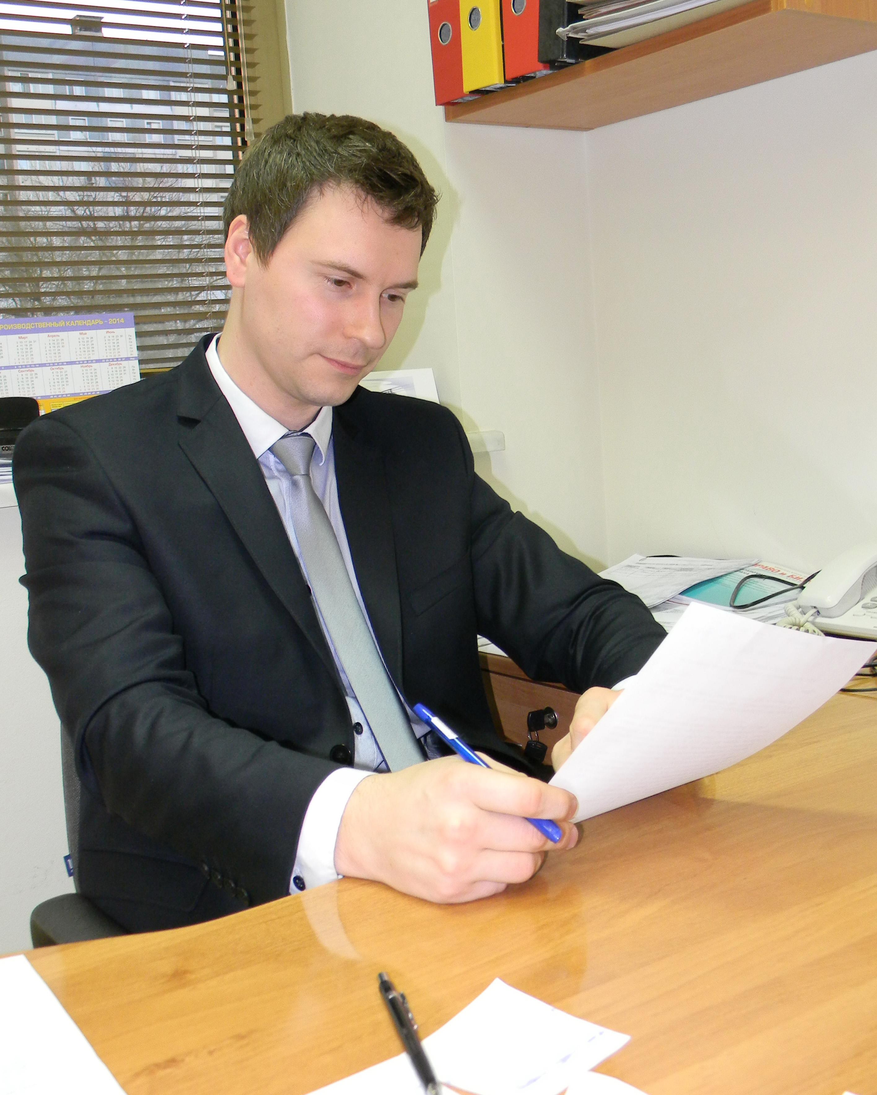 адвокат компания частный