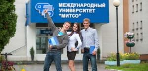 """Международный университет """"МИТСО"""" приглашает... Фото с сайта МИТСО"""