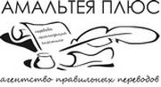 -сайта-фото