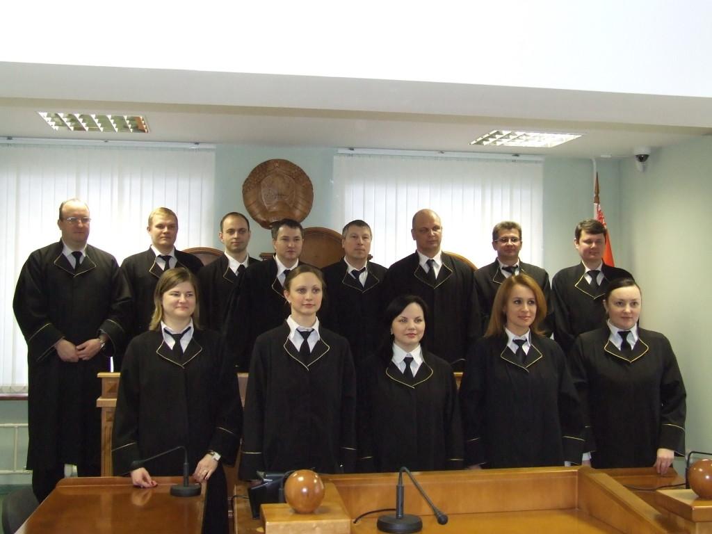 Судьи суда Минского района