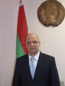 Сергей Афонский