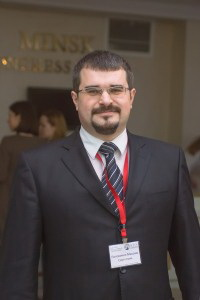 Максим Половинко