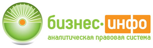 logo_businessinfo (1)