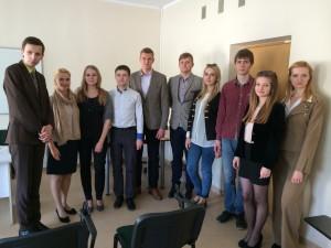 ЕГУ_студенческая конференция_2014