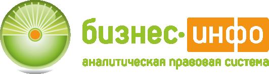Logo_45x12.5