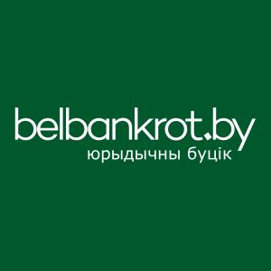 belbankrot_kv_зел_be